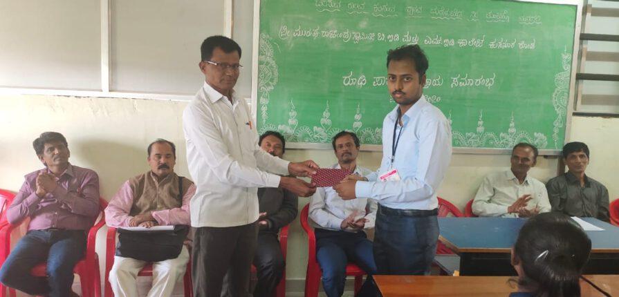 Visit of internal marks monitoring committee from gulbarga university kalaburagi